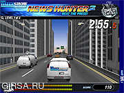 Флеш игра онлайн News Hunter 2 - Beat the Press