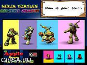 Флеш игра онлайн Ninja Turtles Colours Memory