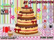 Флеш игра онлайн NY Cake Decoration