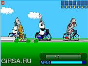 Флеш игра онлайн Гонки Описание Радиоспектакль Велосипедов