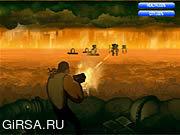 Флеш игра онлайн Атака роботов