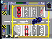 Флеш игра онлайн Hotel Parking