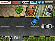 Флеш игра онлайн Место для стоянки 3