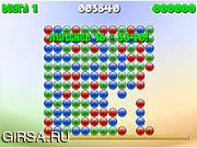 Флеш игра онлайн Матч Патч / Patch Match