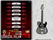 Флеш игра онлайн СутенЈр ваша гитара