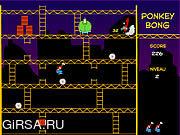 Флеш игра онлайн Ponkey Bong