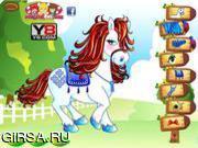 Флеш игра онлайн Pony Ride