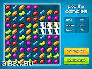 Флеш игра онлайн Поп Конфеты / Pop the Candies