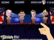 Флеш игра онлайн Веселые выборы президента / Presidential Election Fun