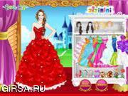 Флеш игра онлайн Принцесса невеста