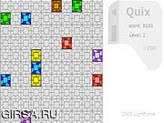Флеш игра онлайн Квикс / Quix