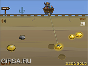 Флеш игра онлайн Золото вьюрка