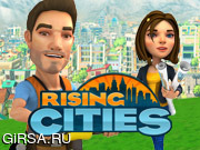 Флеш игра онлайн Рост Городов