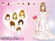 Флеш игра онлайн Романтическая белоснежная свадьба / Romantic Ice Snow Wedding