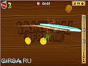 Флеш игра онлайн Фрукты самурая