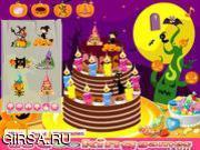 Флеш игра онлайн Страшно Хэллоуин Торт / Scary Halloween Cake