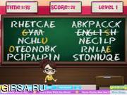 Флеш игра онлайн Школа / School Swap