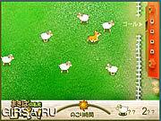 Флеш игра онлайн Пастух Овец / Sheep Shepherd