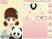 Shoujo manga avatar creator pet