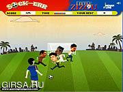 Флеш игра онлайн Little Zizou Sock-Err