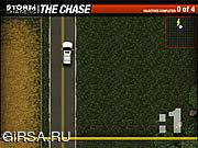 Флеш игра онлайн Шторма: Погоня