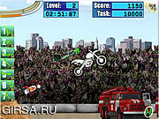Флеш игра онлайн Веселые авто-трюки 2