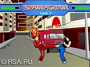 Флеш игра онлайн Супер Боец