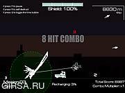 Флеш игра онлайн Супер Mega ультра робот сражения