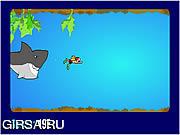Флеш игра онлайн Swim for your Life