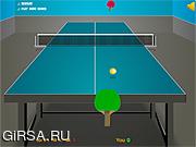 Флеш игра онлайн Настольный тенис
