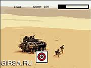 Флеш игра онлайн Террористическая Охота В3.0