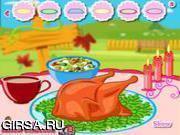 Флеш игра онлайн Украшения Турции / Thanksgiving Turkey Decorating