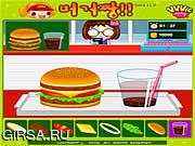 Флеш игра онлайн Бургер Занг / Burger Zang