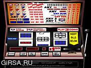 Флеш игра онлайн Шлицы Cyber