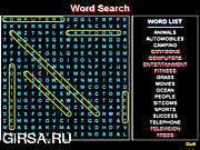 Флеш игра онлайн Поиск 1 слова / Word Search 1