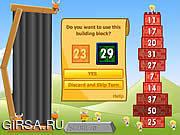 Флеш игра онлайн Башня
