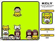 Флеш игра онлайн Диамант KCLY