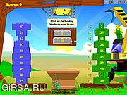 Флеш игра онлайн Башня конструктор