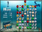 Флеш игра онлайн Охота сокровища