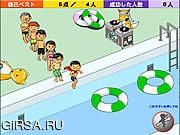 Флеш игра онлайн Ukiwa