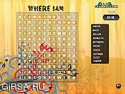 Флеш игра онлайн Поиск Gameplay слова - 34 / Word Search Gameplay - 34