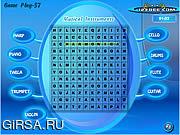 Флеш игра онлайн Поиск Gameplay слова - 57 / Word Search Gameplay - 57