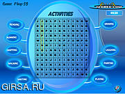 Флеш игра онлайн Поиск Gameplay слова - 59 / Word Search Gameplay - 59