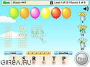 Флеш игра онлайн Слова Нуждаются В Дартс