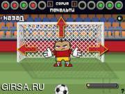 Флеш игра онлайн Мировой чемпионат 2010