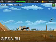 Флеш игра онлайн Глист смерти