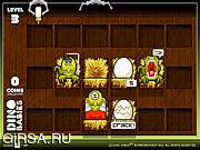 Флеш игра онлайн Младенцы динозавра