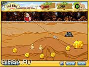 Флеш игра онлайн Золотые шахтеры Вегаса