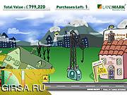 Флеш игра онлайн Хэзард-Лейн