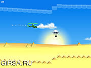 Игра Mili And Tary Copter